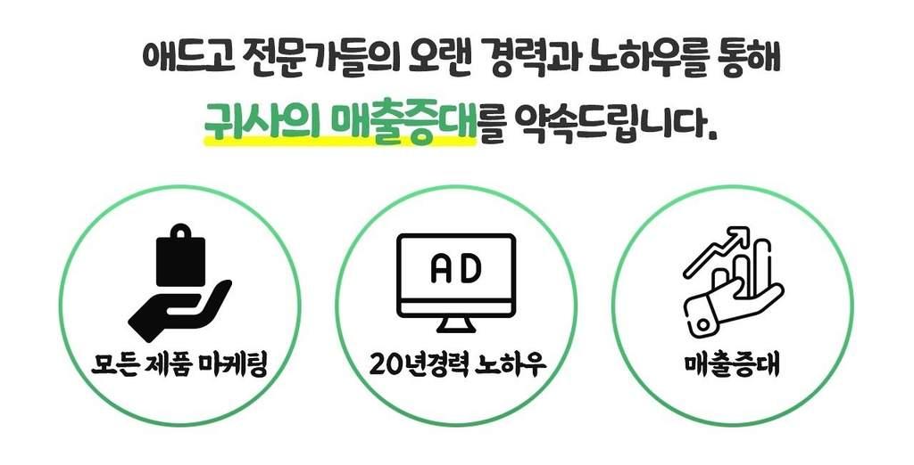 중고승마용품광고대행사광고대행사