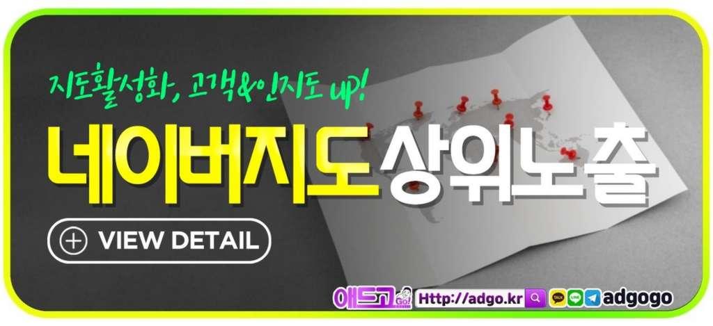 중고승마용품광고대행사도메인최적화