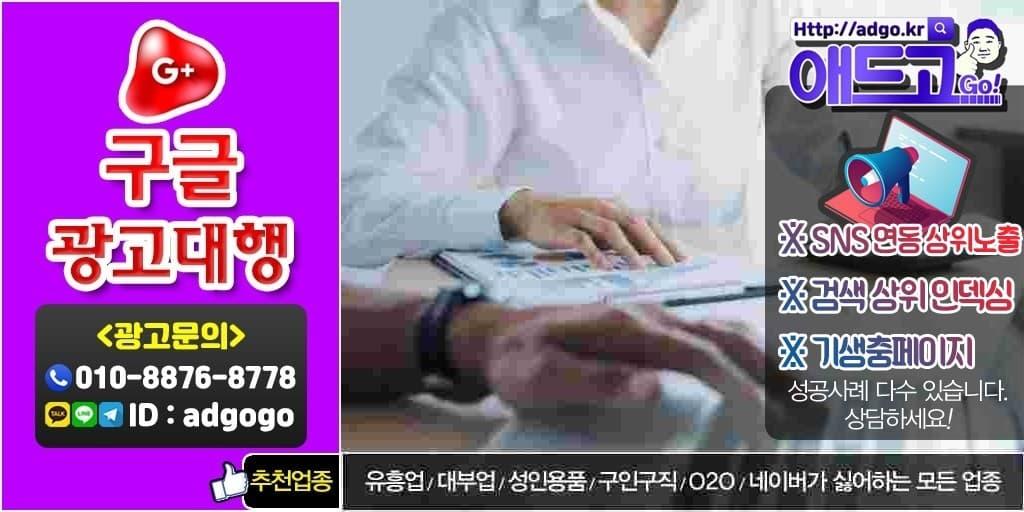 중고승마용품광고대행사온라인마케팅